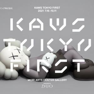"""""""かうずのぐっず""""(KAWSのグッズ)、オンラインで…明日?グッドニュース!その2"""