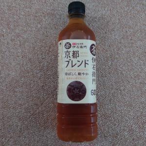"""""""きょうとぶれんど""""(京都ブレンド)、今日飲むけど。"""