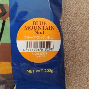 """""""かるでぃ""""(KALDI)のコーヒー、最近はホットが好き。その3"""