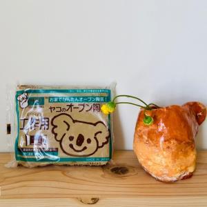 【ヤコのオーブン陶土】お家で簡単に陶芸*