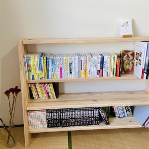 人生を共に歩みたい!無垢材の本棚をディノスで購入して暮らしが潤った話