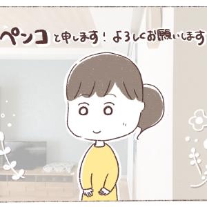 【お知らせ】サンキュ!STYLEさんでのライター記事