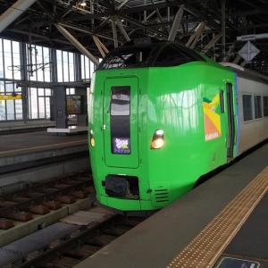 【北海道ひとり旅】JR北海道で乗った特急を紹介 札幌から旭川 電車の特急ライラック
