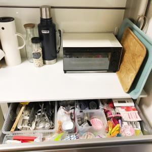 キッチン背面の引出の整理