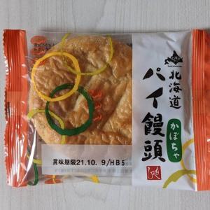 もへじ 北海道から【北海道パイ饅頭 かぼちゃ】