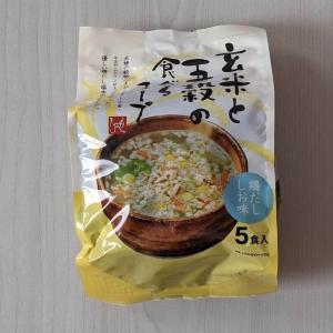 もへじ【玄米と五穀の食べるスープ 鶏だし塩味】