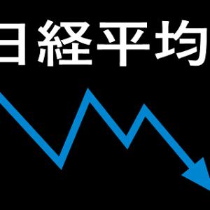 日経が下がると上がる株50選(2021/5版)