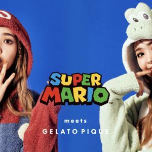 『ジェラピケ』×『マリオ』可愛いから欲しくなっちゃう!