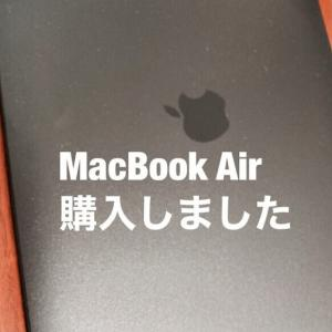 MacBook Air 買いました!Windows→Macデビューで感じたこと