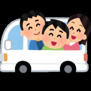 千葉方面に家族で旅行を予定の方へ耳より情報です!