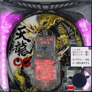 https://www.nekopal.jp/2021/06/blog-post_22.html