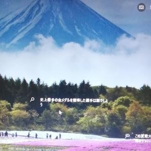 滋賀県で派遣会社で働いた話