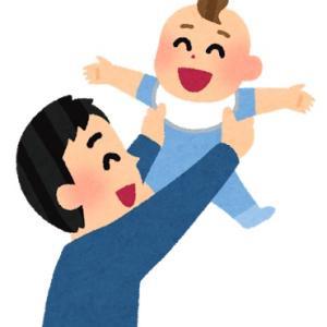 これから育児をする人へ#3 成長が遅れてるかも…と不安な方へ