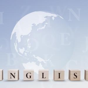 エンジニアにおすすめする英語勉強法、オンライン英会話2社