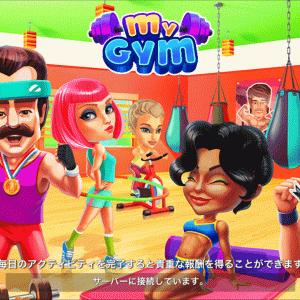 【ポイ活】My Gym(マイジム)レベル24達成までの攻略まとめ
