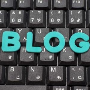 ブログ名の決め方、思いつかない時にはどうしたらいい?