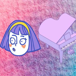 ピアノ やる気が出ない日の練習法