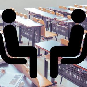 公立小学校の成績表