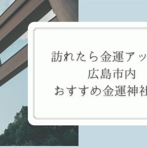 【極秘】ドリームジャンボ宝くじ5億円を当てる裏技、お教えします!