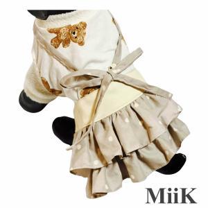 わんこ用サロペットスカート MiiKオリジナル商品