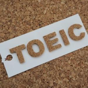 TOEICの勉強と英会話の関連性