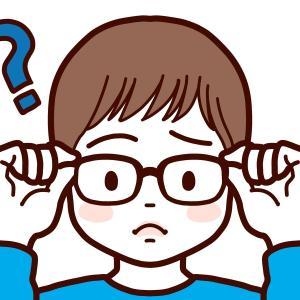 【知って下さい!】「白内障」は高齢者特有の病気ではありません!乳幼児や小児、10代20代の若者でも発症する病気です