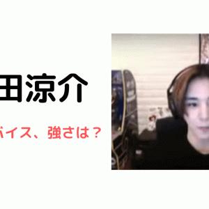 【Apex Legends】山田涼介さんの使用デバイス環境、強さはどれぐらい?大会経験等まとめ