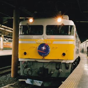 【プリント】2001年3月25日の上野駅地平ホーム