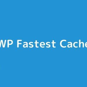 【WP Fastest Cache】の設定方法と使い方