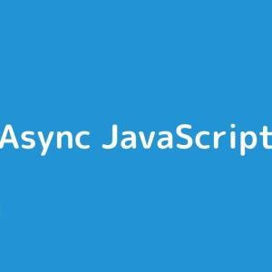 【レンダリングを妨げるリソースの除外】の改善Async JavaScriptの設定方法