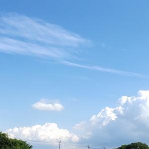 今日の空と昨日の空