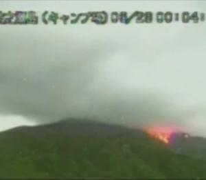 【諏訪之瀬島】噴火警戒レベル2→3に引き上げ。