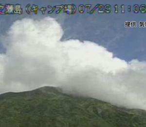 【諏訪之瀬島】噴火警戒レベル3→2に引き下げ。