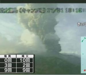 【諏訪之瀬島】最高記録更新3800m。