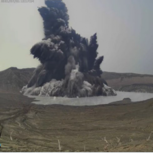 【タール火山】水蒸気爆発発生。