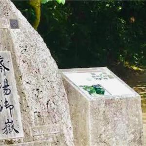 琉球王国最高の聖地⛩斎場御嶽(せーふぁうたき)