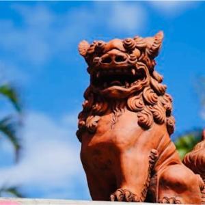 沖縄県の守り神「シーサー」