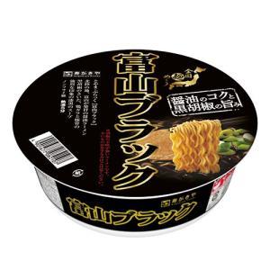 おススメのご当地カップ麺「富山ブラック」を紹介!