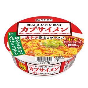 辛さ強め!岐阜タンメン直営カプサイメンがカップ麵になりました!