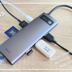 【レビュー】最大100W給電でMacBook Proも最大速度で充電できる8 in 1 USB-Cハブ【Baseus】