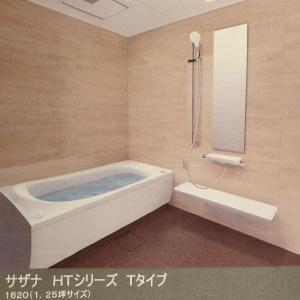 お風呂の選択