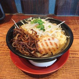 G系ラーメン<ジパング麺>