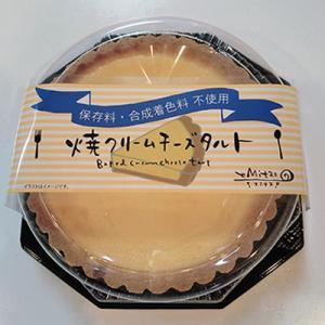 目を疑ったチーズケーキのお値段!!