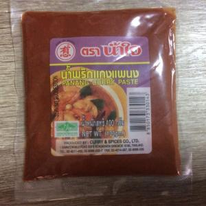 簡単タイ料理『骨付きスペアリブのタイカレー』