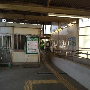 撮影の報告 川崎新町駅にて