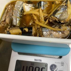 【減塩】さんま(青魚)の生姜煮