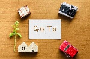 GoToトラベル代わり地域観光事業支援
