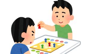 子供と遊ぼう:子供たちがボードゲームにハマったきっかけになった「お化け屋敷の宝石ハンター」