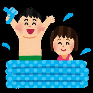 お独り生活を楽しくさせる、やべぇ入浴タイム