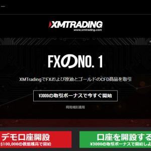 XMTRADINGに口座開設